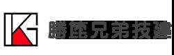 勝箆兄弟技建|福岡市・飯塚市の新築・注文住宅・新築戸建てを手がける工務店
